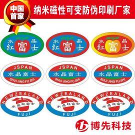 彩色不干胶印刷厂 零食不干胶标签定做 卷筒不干胶