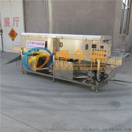 DR65喷淋通过式洗筐机 得尔润定做去油污洗筐设备