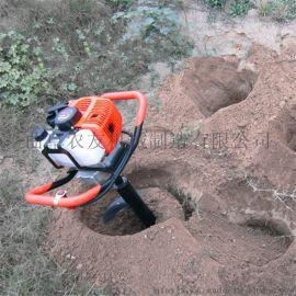 双人手提式挖坑机 新款打眼挖坑机