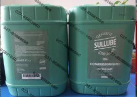 SULLAIR寿力SULLUBE32  油