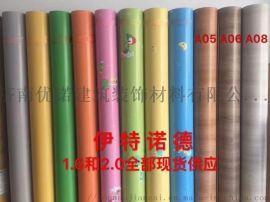 武汉羽毛球场地板卷材环保包施工