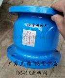 濟南直銷 HC41X鑄鋼消聲止回閥價格HC41X-16C DN300型