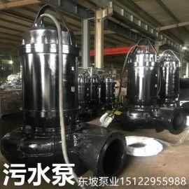 带切割装置潜水排污泵系列