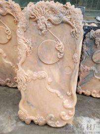 晚霞红石雕工艺品 雕刻茶盘艺术品 可来图加工定制