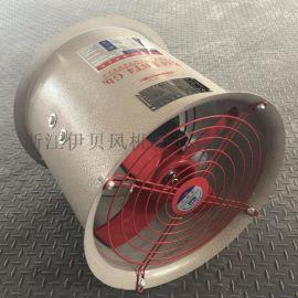 浙江防爆轴流风机BT35-11-2.8工业排气扇