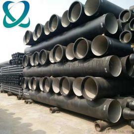 球墨铸铁管及配件 给水供水排水排污专用球墨铸铁管