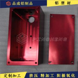 铝制品机加工 铝型材精加工 喷砂拉丝氧化铝合金 精密铝部件定制