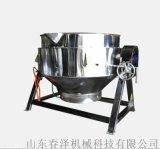 豬頭蒸煮夾層鍋 燒雞蒸煮夾層鍋