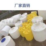 3000L塑料化工桶 3立方塑料水桶 3吨pe水塔