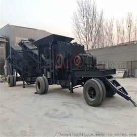 青州鸿兴移动破碎站 移动式破碎机厂家