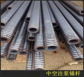 河北张家口砂浆锚杆价位国标中空锚杆安徽滁州