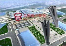 广泛应用于体育文化商业交通等建筑领域铸钢节点