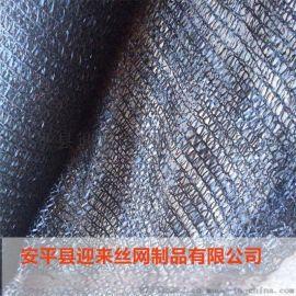 密目遮陽網 防塵蓋土網 蓋土遮陽網