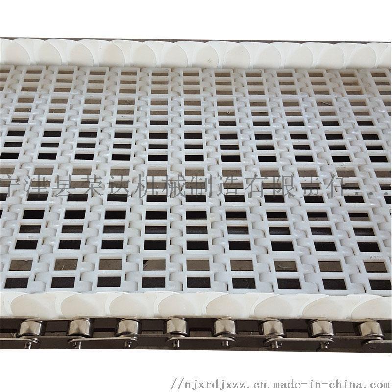 chain plate 塑料尼龍鏈板輸送帶