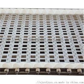 chain plate 塑料尼龙链板输送带