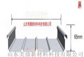 山东铝镁锰板价格|山东铝镁锰板生产加工定制