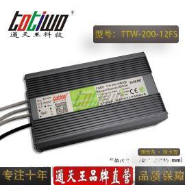 通**12V200W防水LED开关电源 咖啡色
