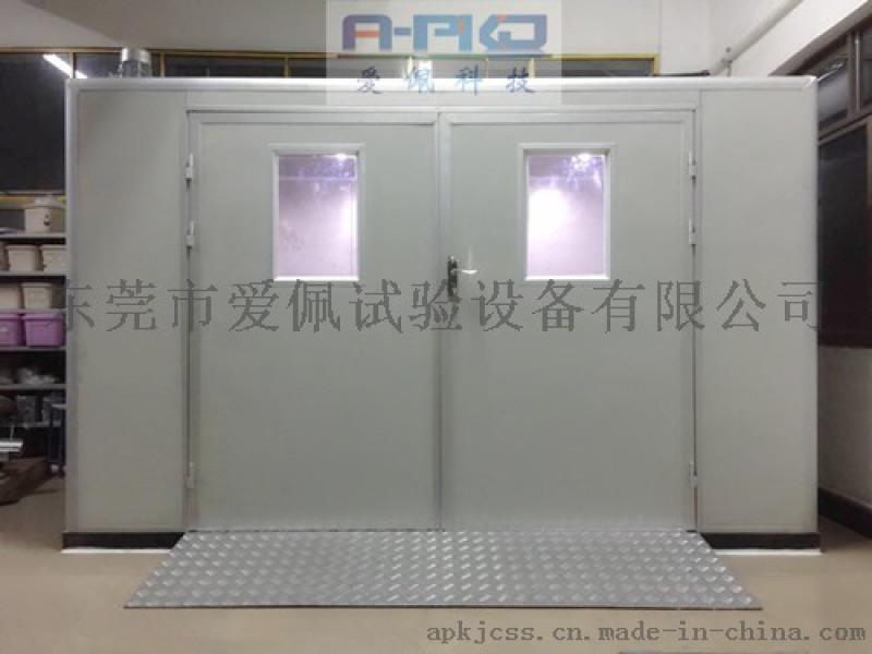 组合步入式恒温恒湿室,步入式高低温恒温恒湿房