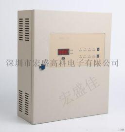 宏盛佳壁挂式消防24V电源/消防联动电源厂家