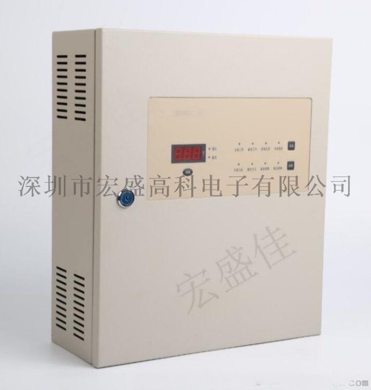 宏盛佳壁掛式消防24V電源/消防聯動電源廠家