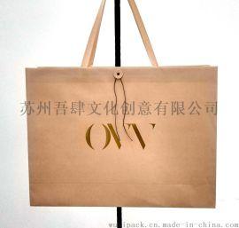 OVV纸袋 服装包装袋 **品包装