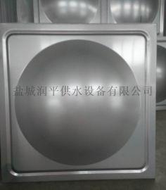 不锈钢水箱模压板 水箱冲压版 304不锈钢水箱