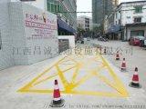 道路交通标志牌 交通安全标志牌