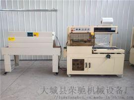 洗发水薄膜包装机 4525薄膜热收缩包装机
