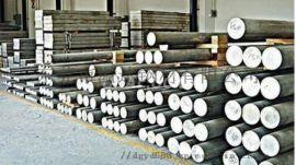 提供铝板5083 材料5083厂家价格
