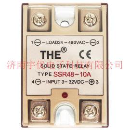 SSR48-10A无锡天豪单相交流固态继电器
