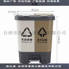 黄岩注射模具订制日本塑料挂式垃圾桶模具