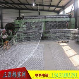 石笼网格宾网镀锌六角网专业生产