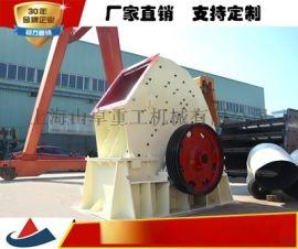 重锤式破碎机,破碎机型号-上海山卓重工机械有限公司