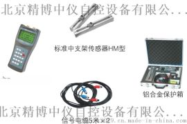 TDS手持式超声波流量计