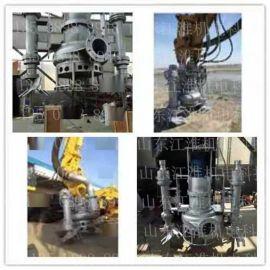 济南挖机耐用泥浆泵 水电站专用抽鹅卵石泵 挖掘机大功率渣浆泵