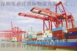 武汉散杂货船重大件海运
