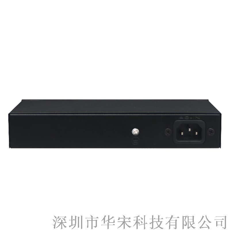 千兆1光8电POE供电交换机网络安防监控光纤交换机