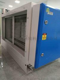 UV光氧催化废气处理设备烤漆房喷漆工业废气除臭等离子空气净化器