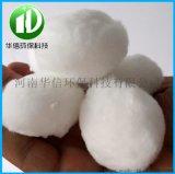 纖維球填料濾料淨化除油污魚缸過濾改性纖維球
