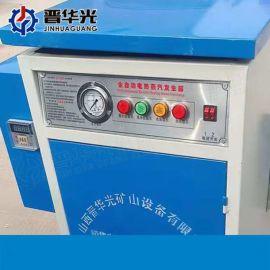甘肃定西蒸汽加热器 全自动燃油桥梁养护器
