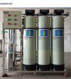 3T超滤净水器软水机直饮 酒店地下水自来水过滤器