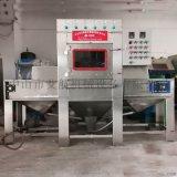 中山噴砂機廠家 炭纖維噴砂處理溼式自動噴砂機