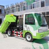 钩臂车小型环卫垃圾车电动四轮可卸式垃圾车