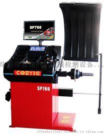销售磁悬浮轮胎平衡机