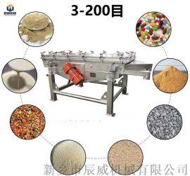 合金粉末直线筛 多层物料振动筛 方形振动筛生产厂家