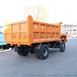 佳鹏机械销售自卸车山地拉木头6吨高速履带车带驱动桥