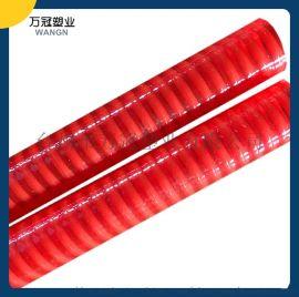 PVC回水管,14mm牛筋管,PVC波纹管