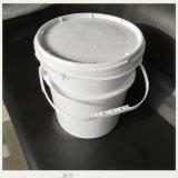 25升食品桶25升堆码桶25升压盖桶包装