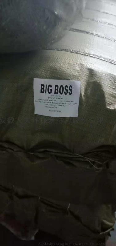 厂家直供出口粮食包装袋