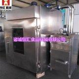 YX-150魚類蒸煮爐 燒肉煙燻爐 燒雞煙燻爐